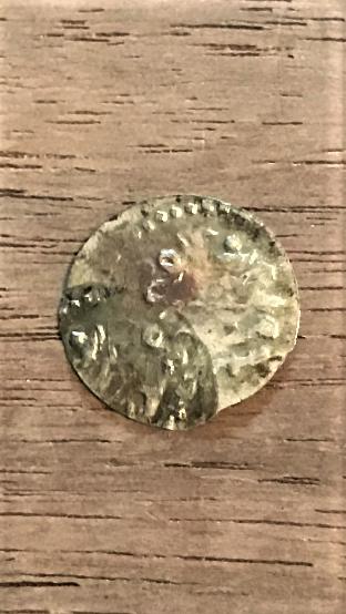 Ancient coin identification    Arabic? — Collectors Universe
