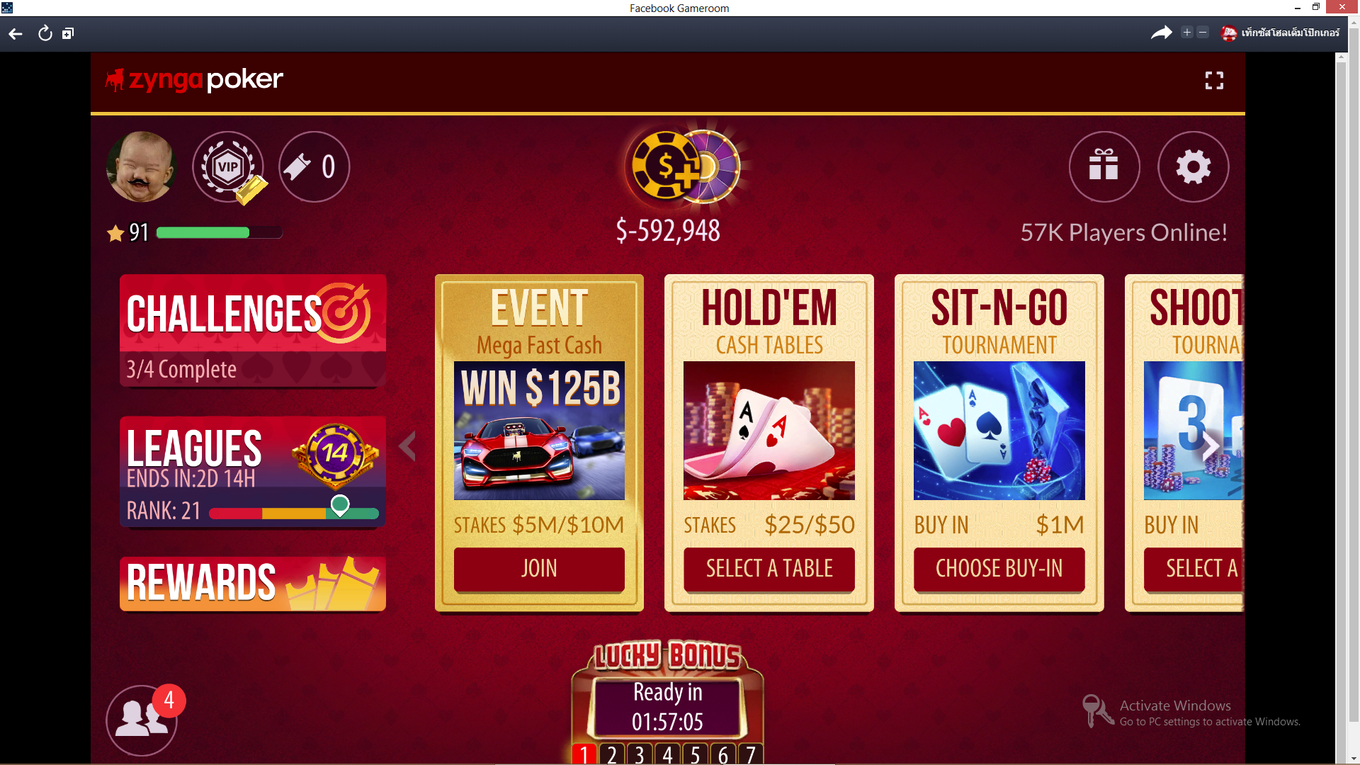 Suspect of chip being stolen — Zynga Poker