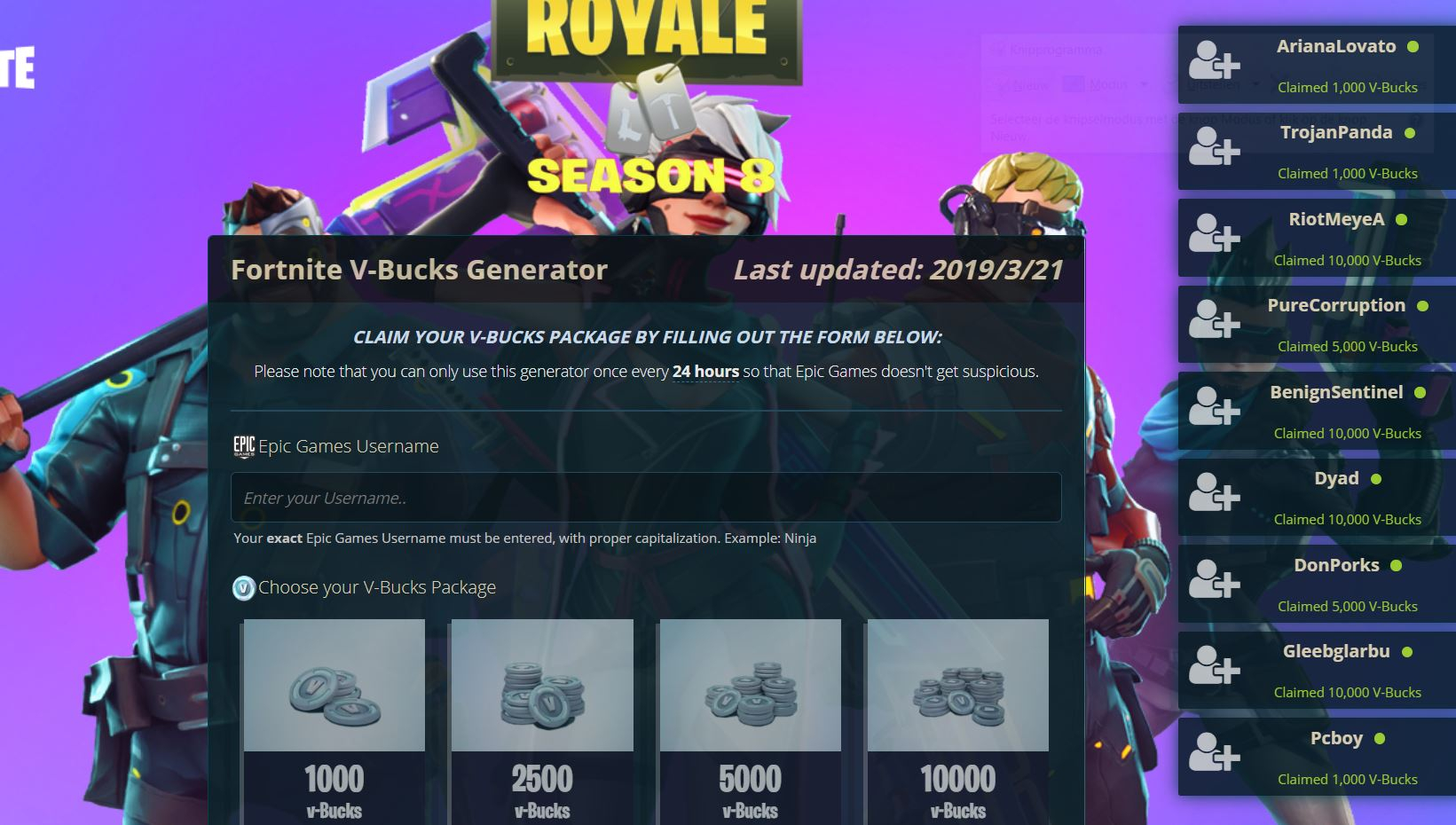 2019] Fortnite V-Bucks Generator