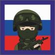 _RUS_OskOtyn