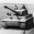 PanzerBF