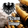 762mm_Uniage