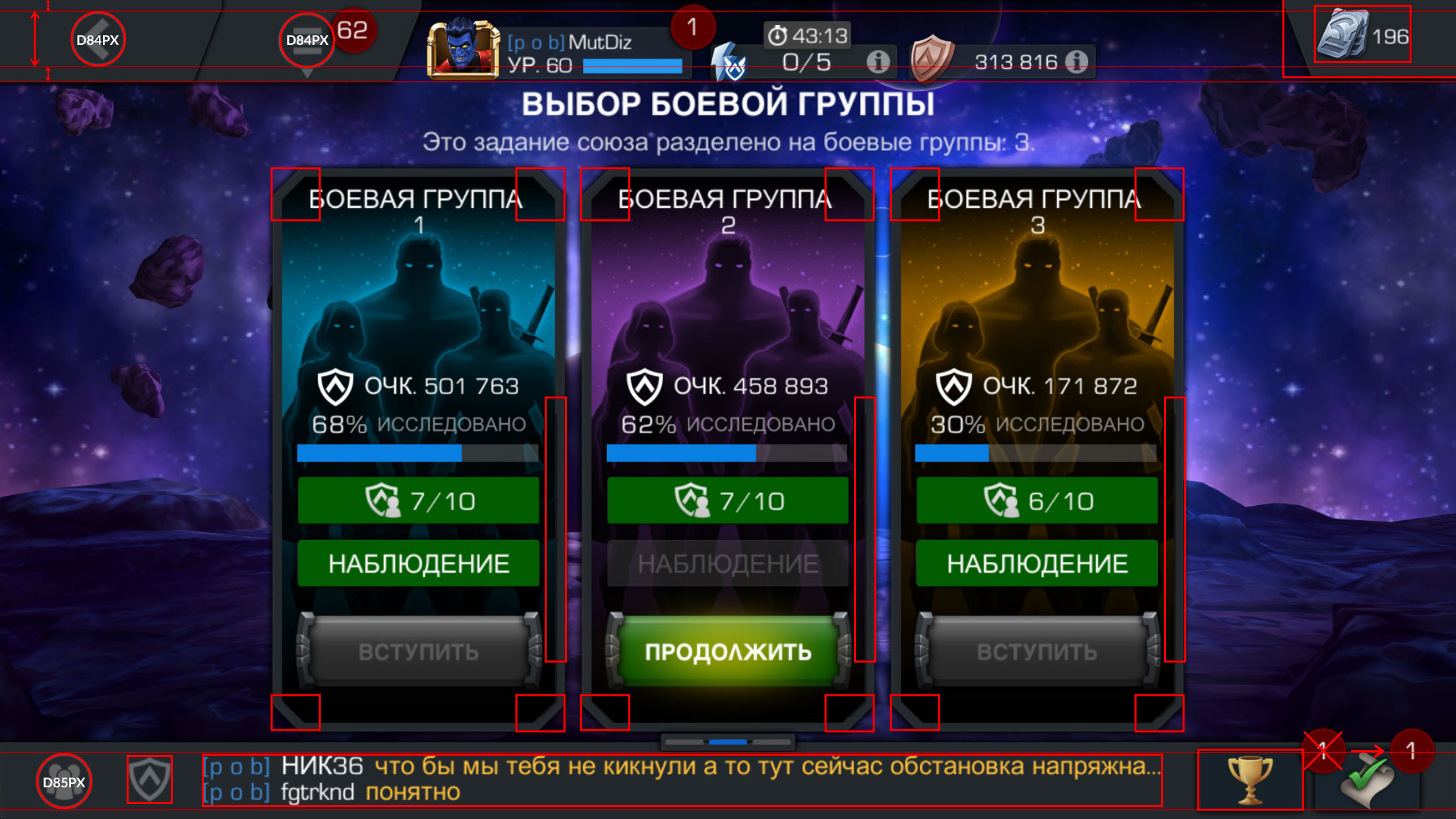 Game Interface Bugs And Few Ideas — Marvel Contest of Champions