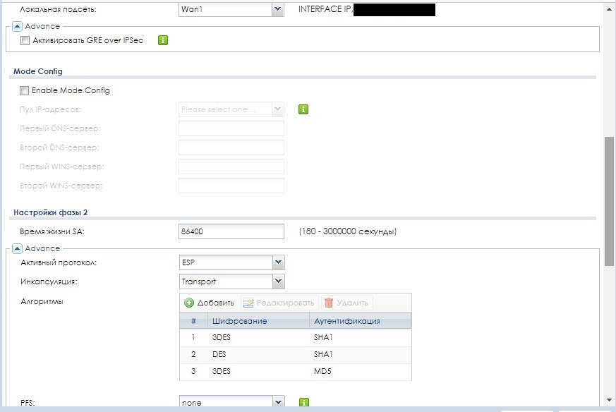 VPN2.jpg