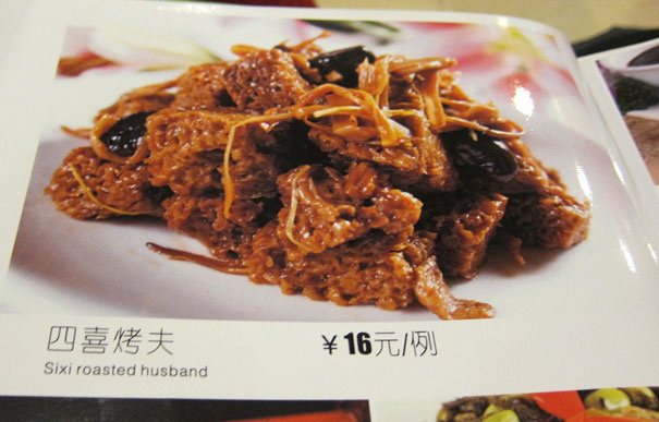 funny-chinese-sign-translation-fails-3.jpg