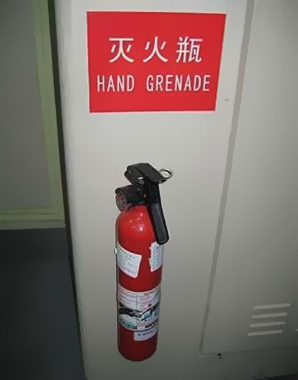 funny-chinese-sign-translation-fails-26.jpg