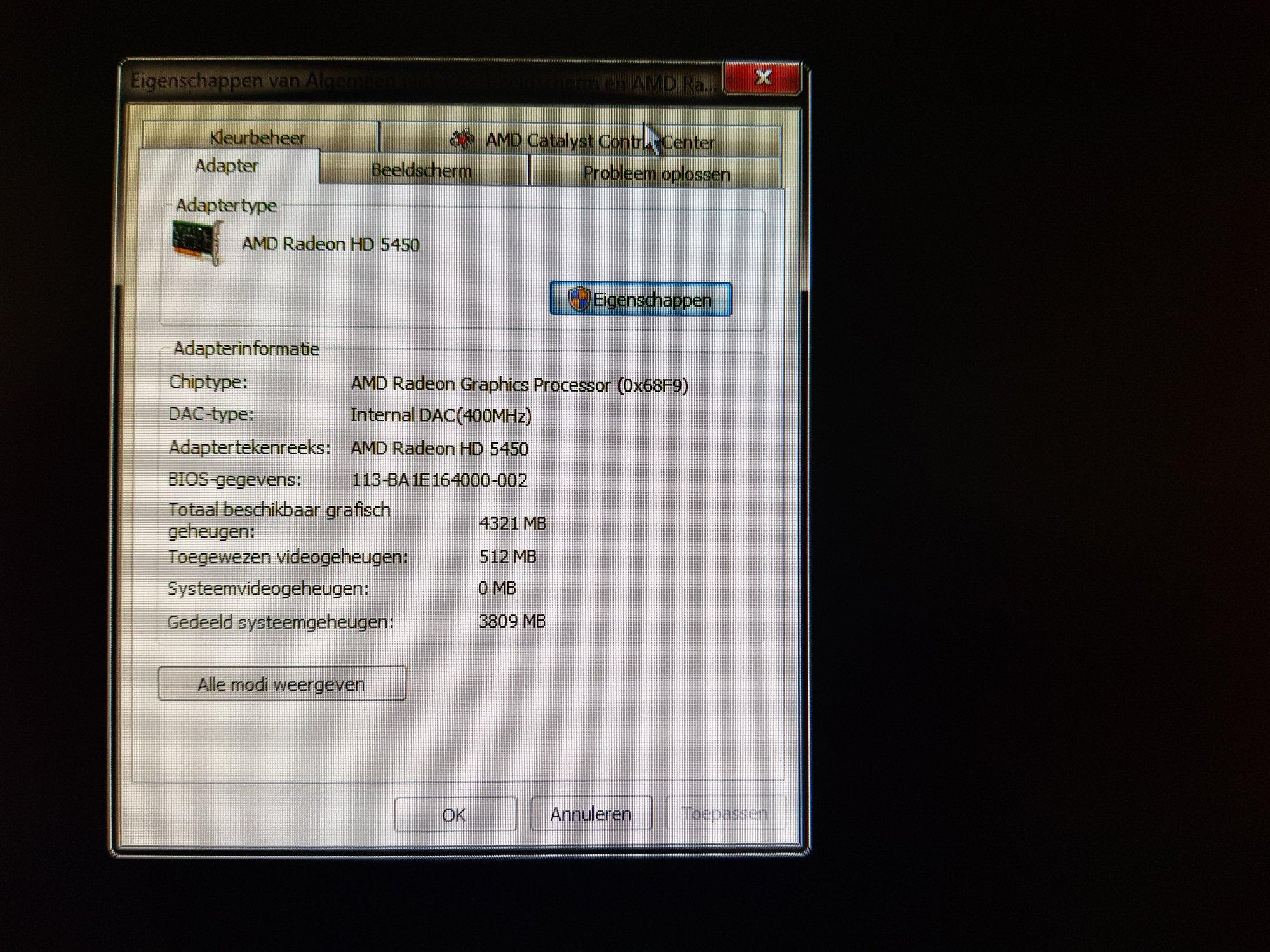 G Sync Black Screen Flicker