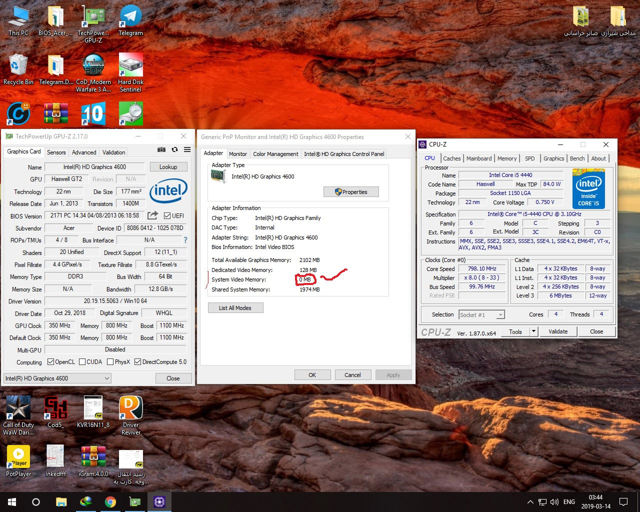 system video memory 0 mb ????!!!! — Acer Community