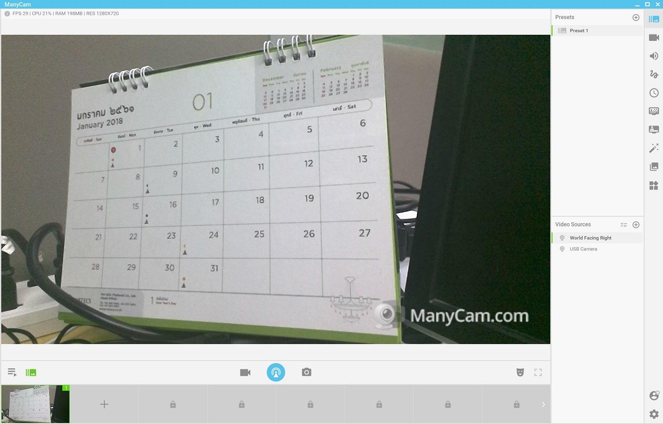 Windows Camera upside down on main camera — Acer Community