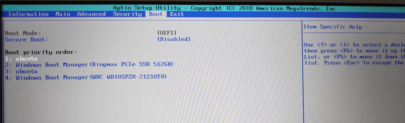 Optane Linux Swap