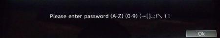 Iconia W510 BIOS Password Screen