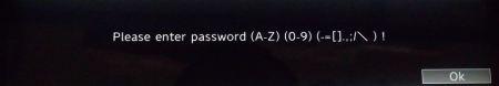 Schermata password BIOS Iconia W510