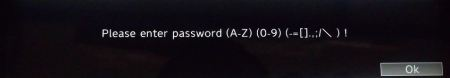 Экран ввода пароля BIOS Iconia W510