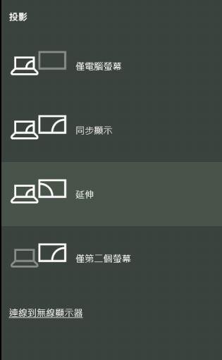 DUAL_Screen.JPG