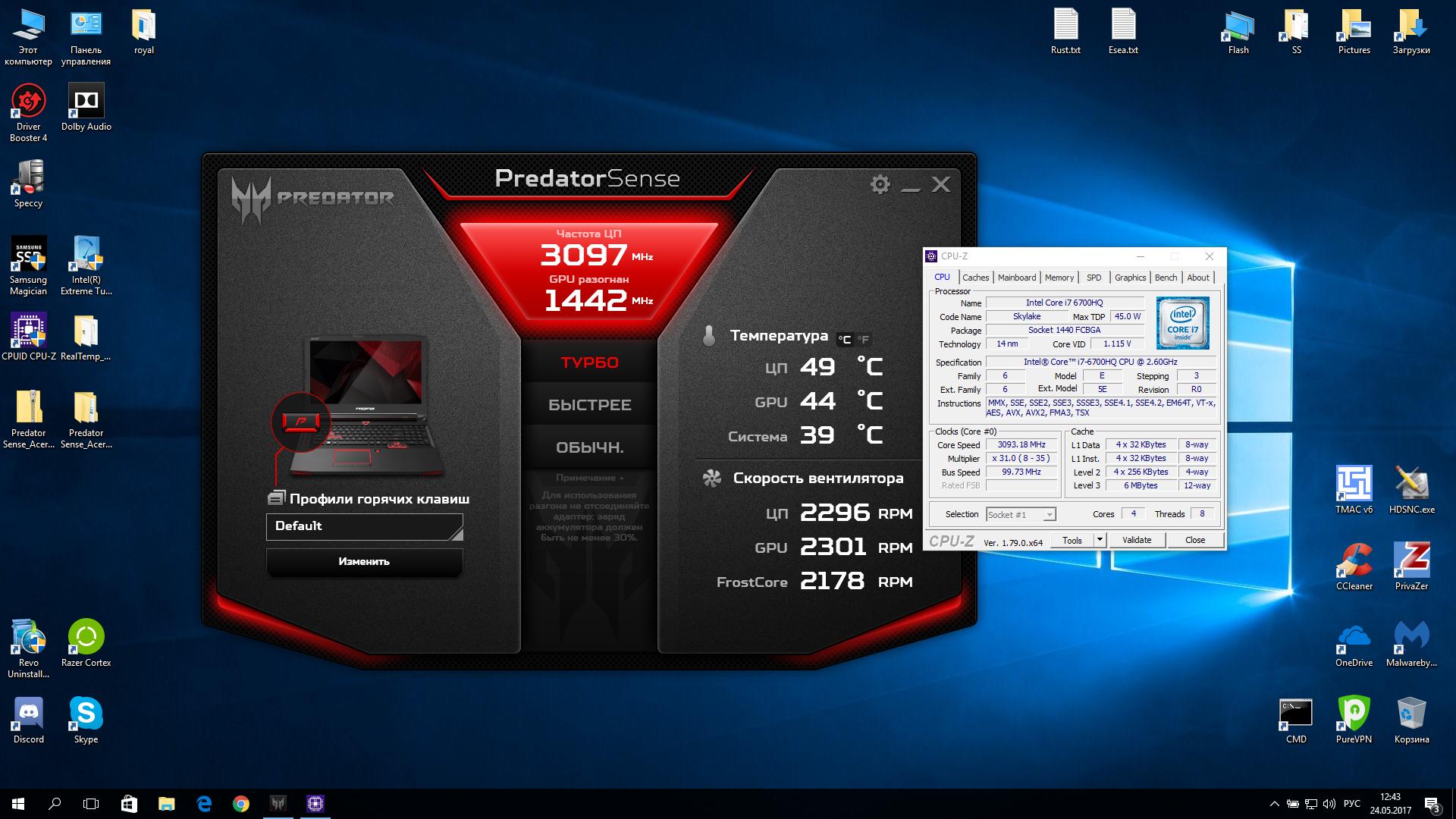 Acer Predator G9 793 Overclocking Community 2017 05 24 0b