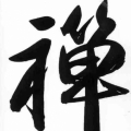 zen_the_rogue