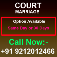 courtmarriage