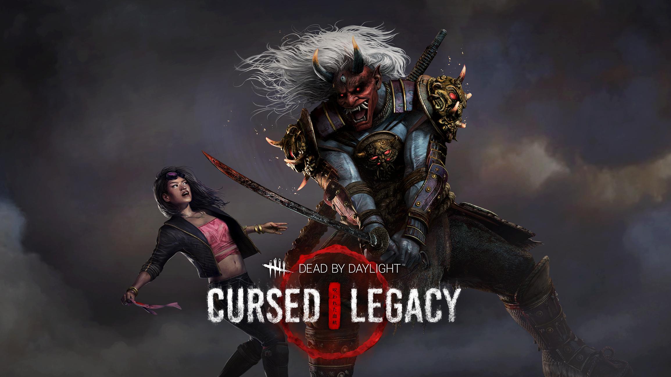 dbd_legacy_keyart_logo.png