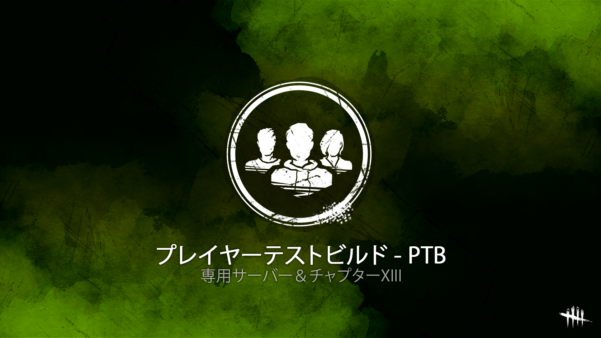 DBD_Comm_Template_1920x1080_PTB.png