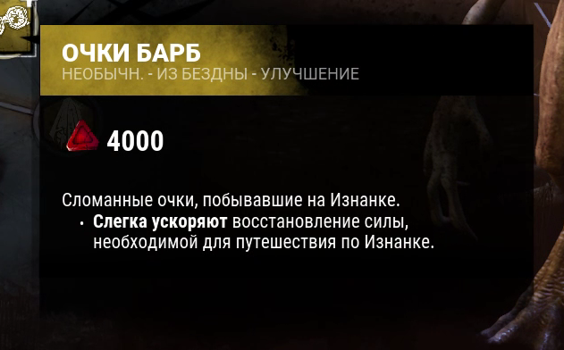Dead by Daylight 2020.03.20 - 20.05.09.01.png