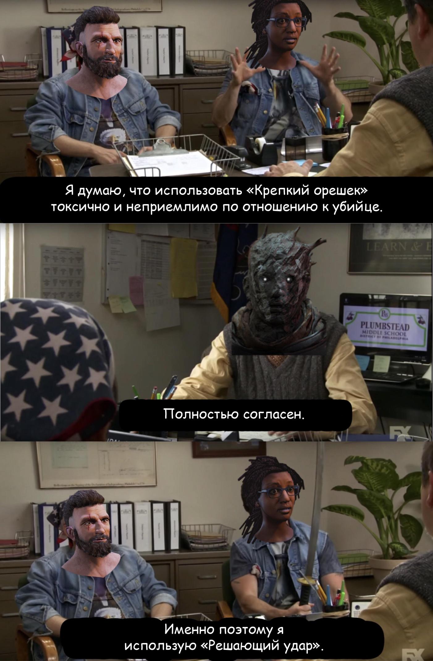 осколок.png