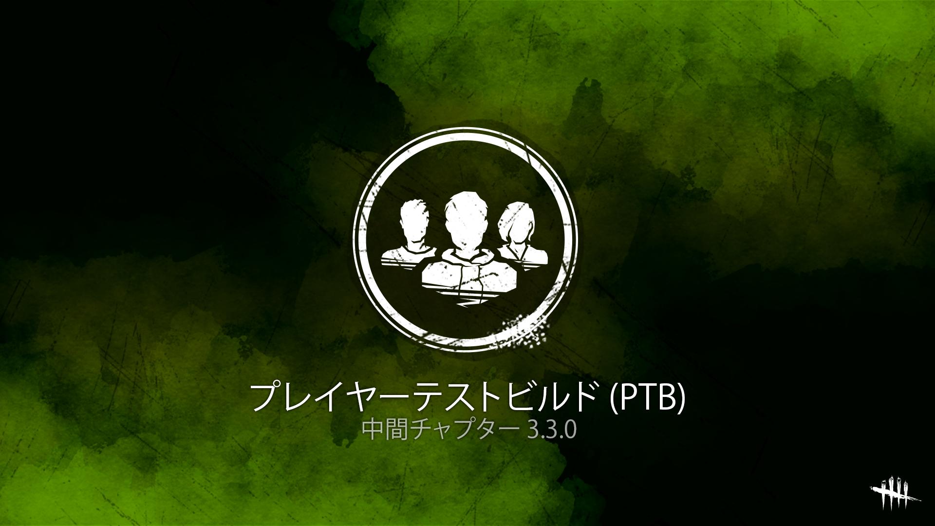 ptb3.3.0.png