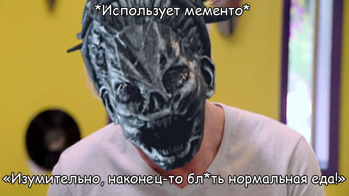 мементо ведьмы.png
