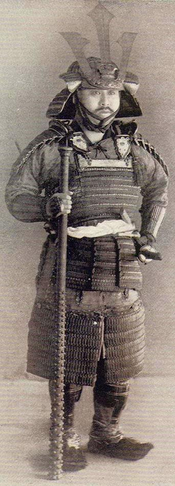 Nanhoku-cho_period_samurai_from__Military_Costumes_in_Old_Japan_,_1893.jpg