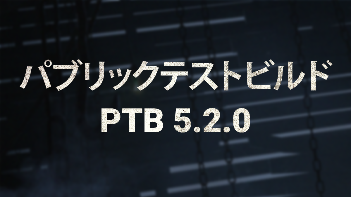 ReleaseInfo-CH21_02.png