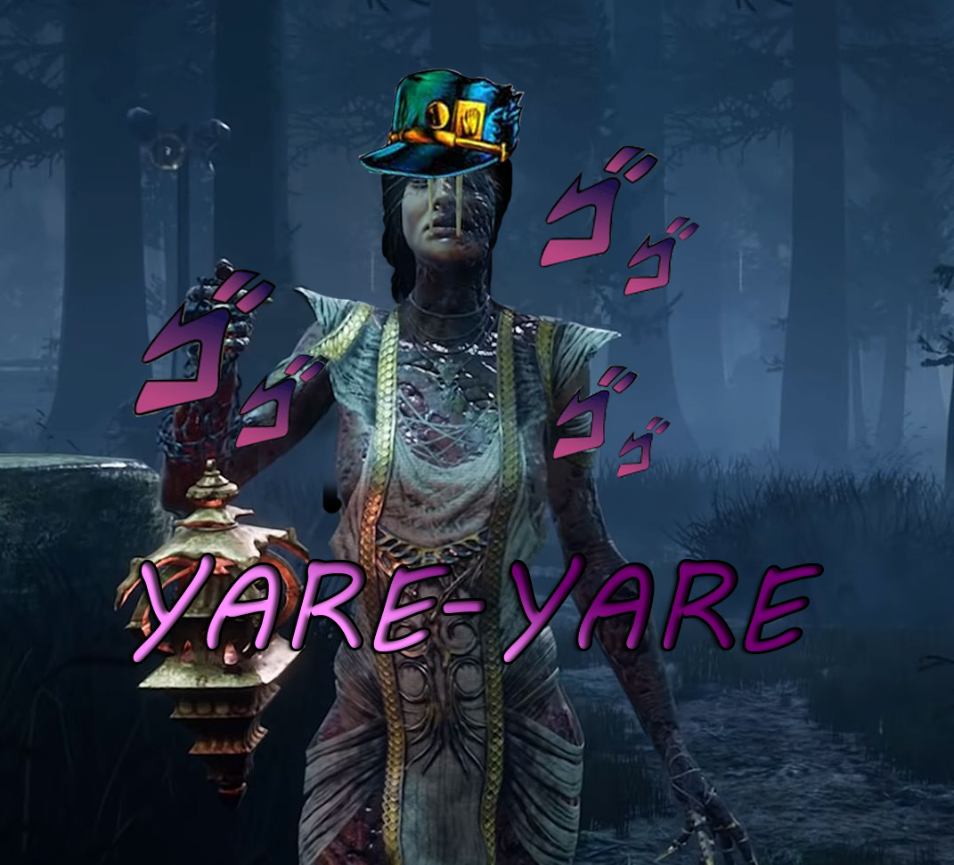 yare-yare.png