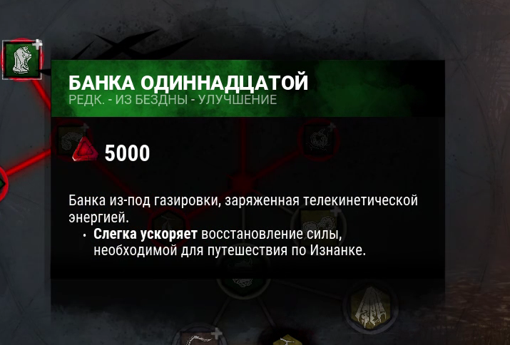 Dead by Daylight 2020.03.20 - 20.05.14.02.png
