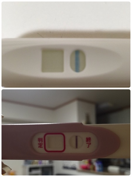 Extremely Faint Line on Pregnancy test  Help! - Page 33