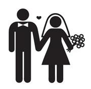 giffariawedding