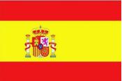 El rincón Hispano