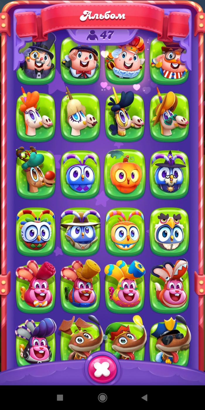 Screenshot_2020-08-19-20-13-26-457_com.king.candycrush4.jpg