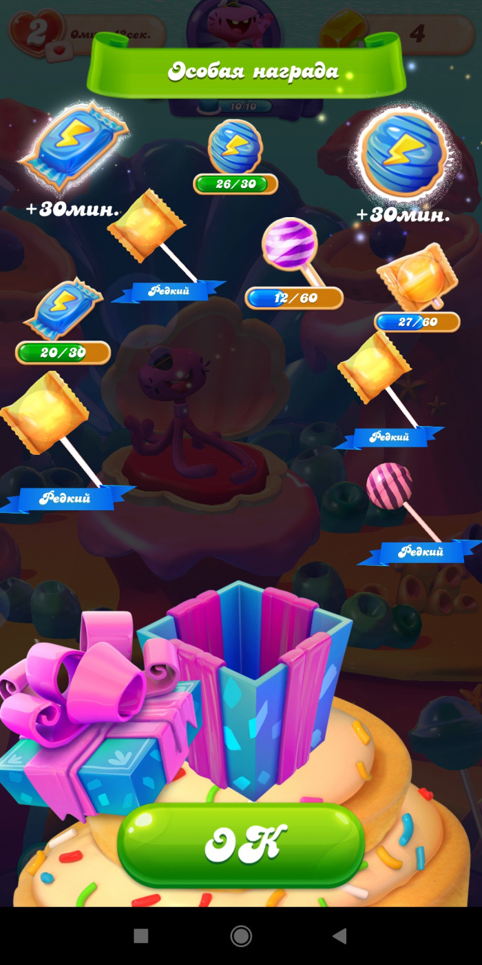 Screenshot_2020-03-22-12-44-42-113_com.king.candycrush4.jpg