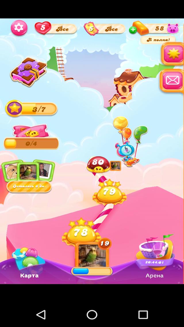 Screenshot_20210521-151700.png