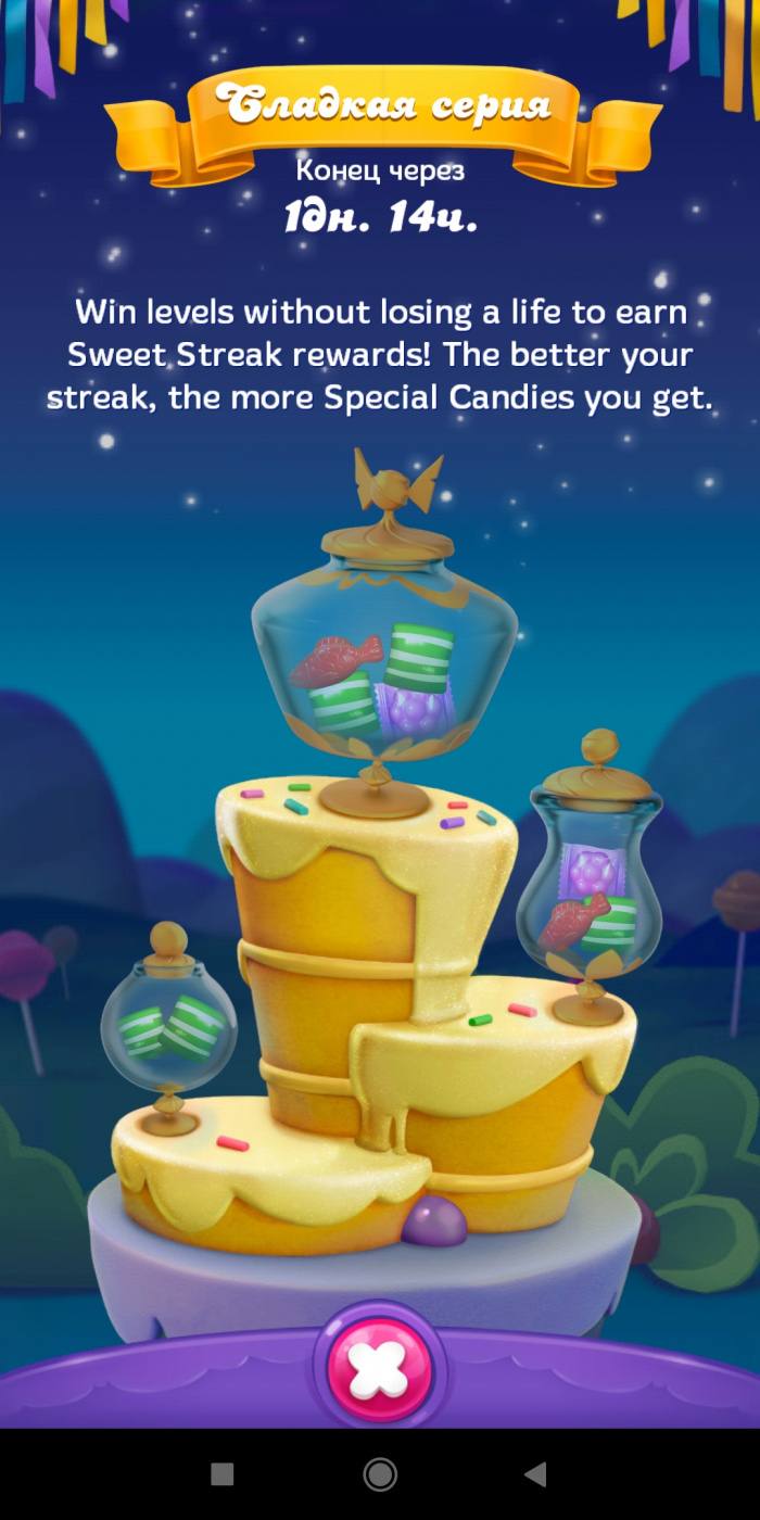 Screenshot_2020-03-31-00-31-20-033_com.king.candycrush4.jpg