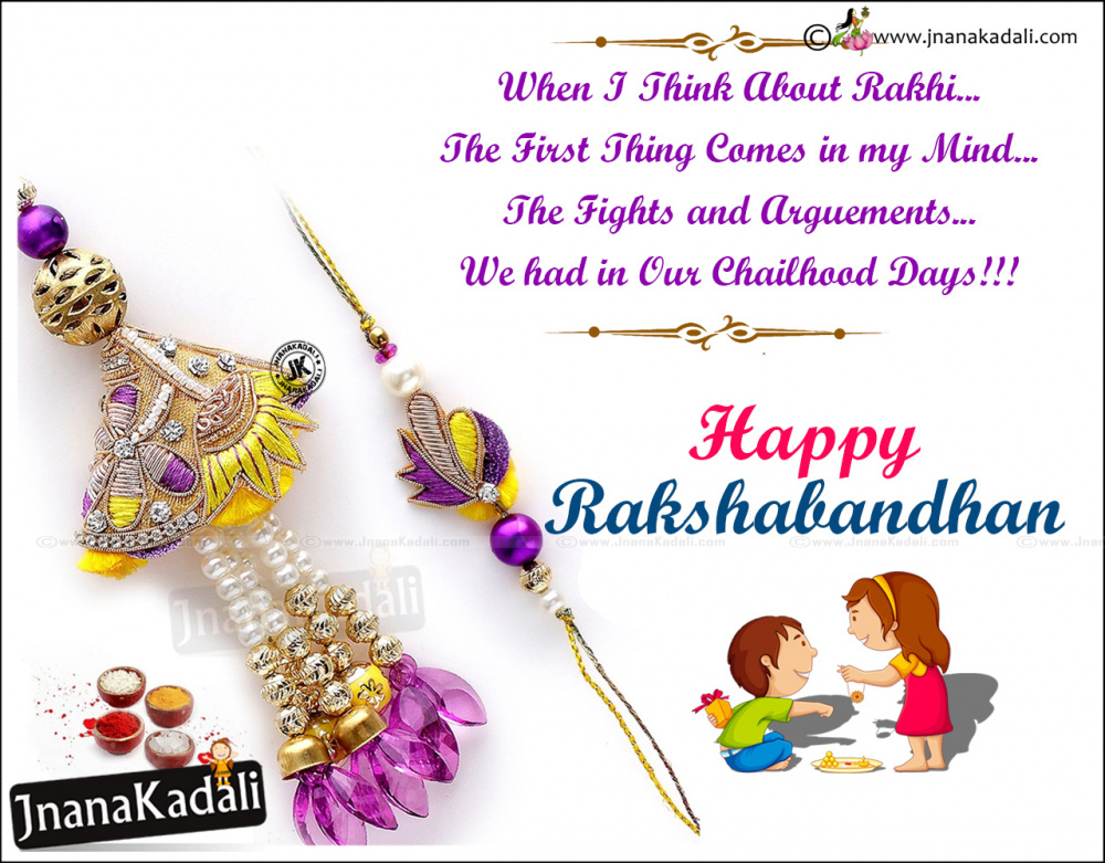 Nice English Rakshabandhan Wishes in English Font-Online Rakshabanbhan Rakhi Wishes-Scraps Greeting-2016 JnanaKadali.jpg