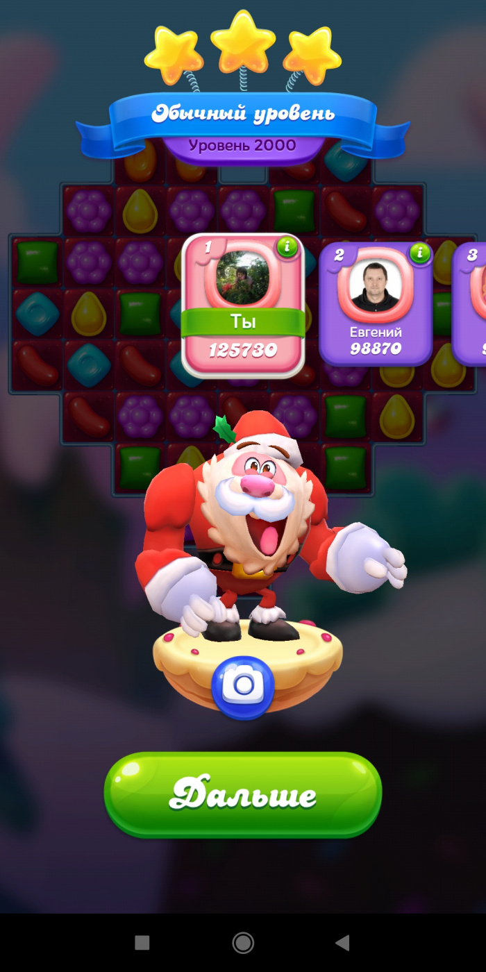 Screenshot_2020-08-29-11-50-40-461_com.king.candycrush4.jpg
