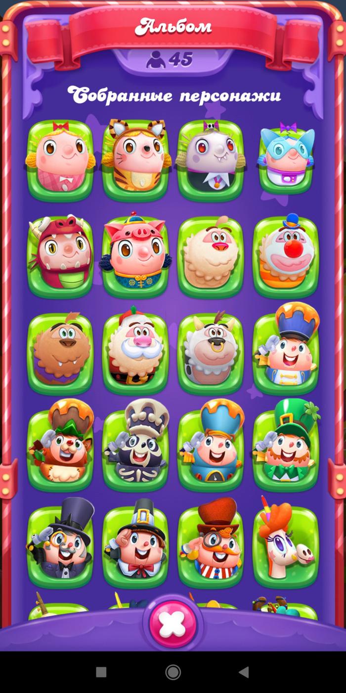 Screenshot_2020-02-13-16-11-14-534_com.king.candycrush4.jpg