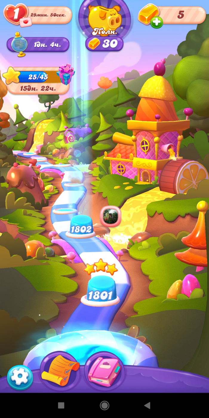 Screenshot_2020-05-16-15-45-43-255_com.king.candycrush4.jpg