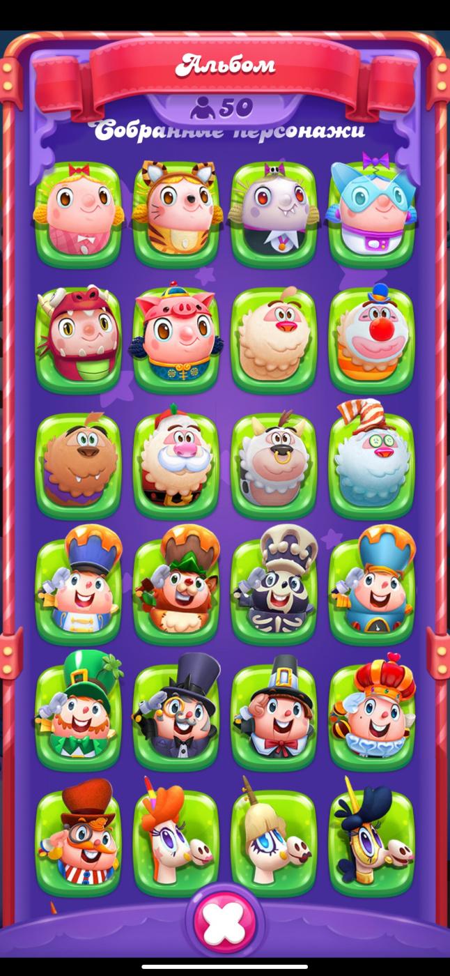 Screenshot_2021-01-16-21-11-16-726_com.king.candycrush4.jpg
