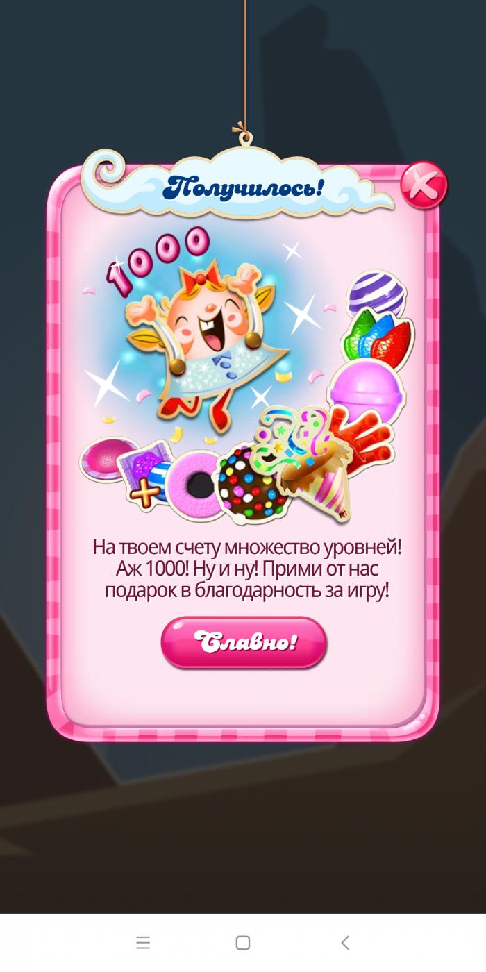 Screenshot_2020-05-27-23-29-45-446_com.king.candycrushsaga.png