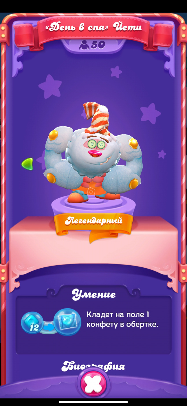 Screenshot_2021-01-16-21-02-26-628_com.king.candycrush4.jpg