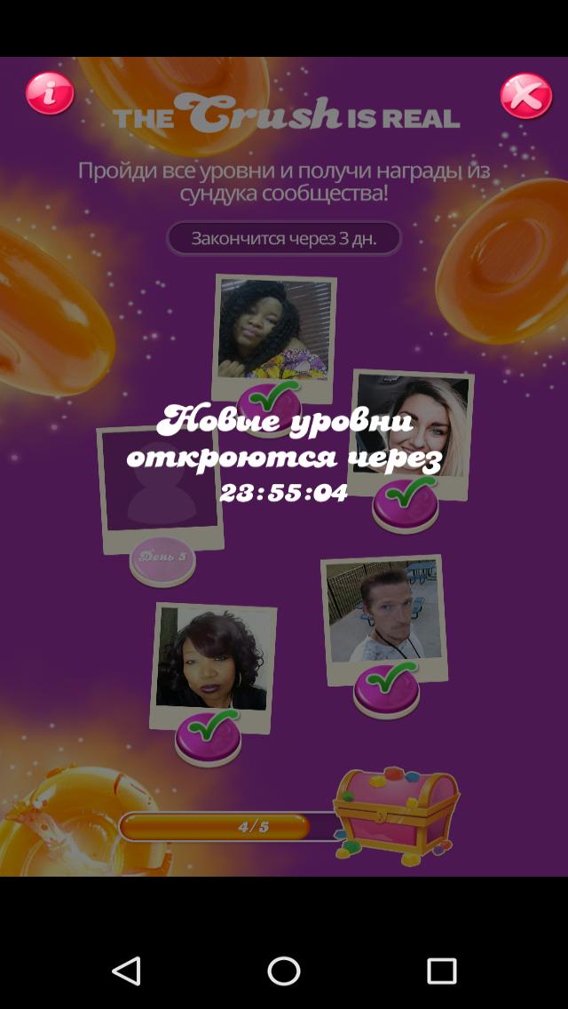 Screenshot_20200517-124458.png
