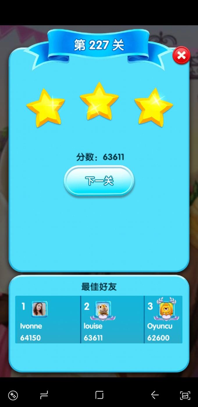 Screenshot_20200218-023053_Pet Rescue Sagajpg