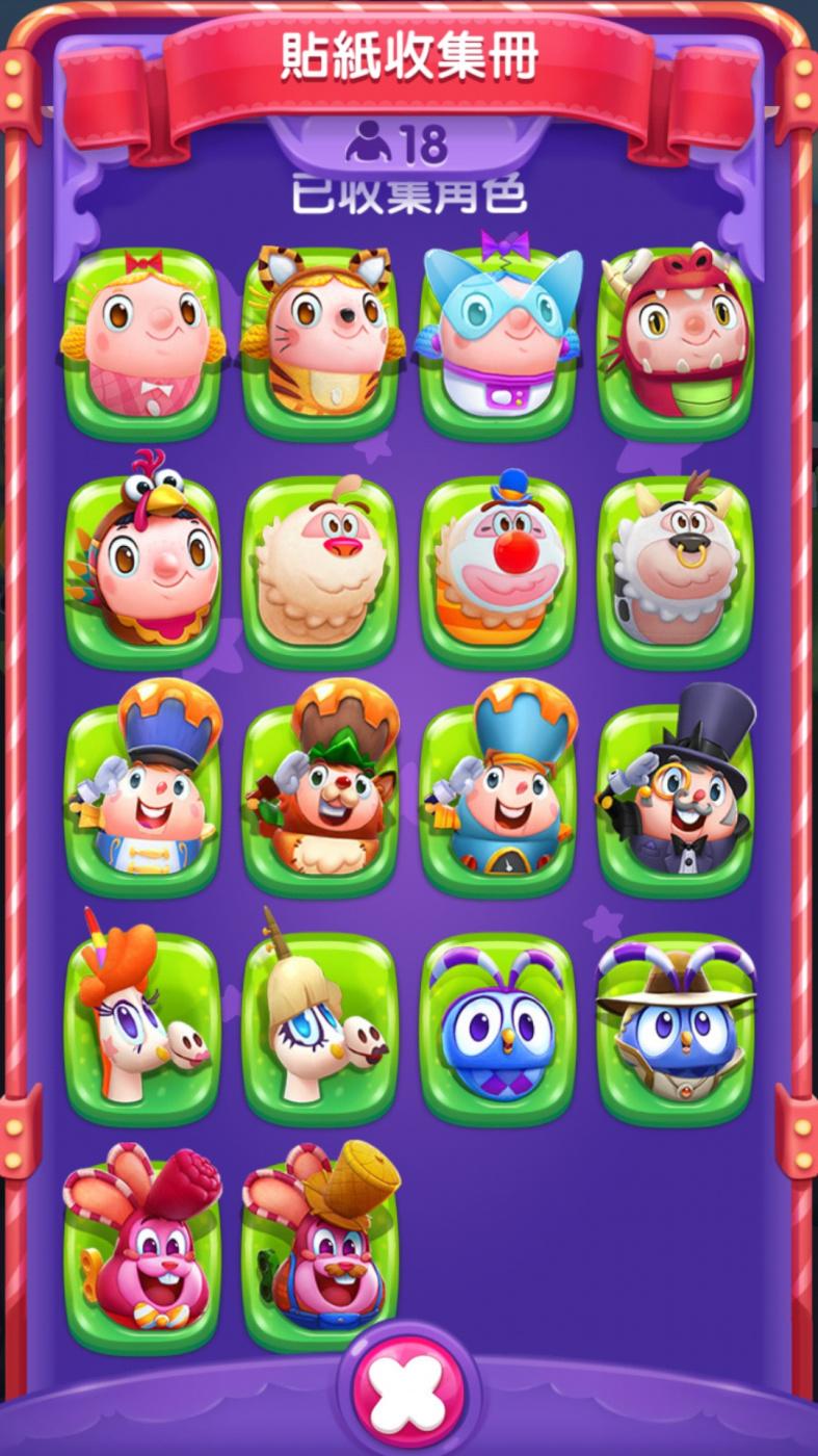 Screenshot_20201212-170115_Candy Crush Friends.jpg