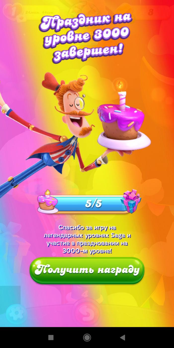 Screenshot_2020-06-15-17-10-49-300_com.king.candycrush4.jpg