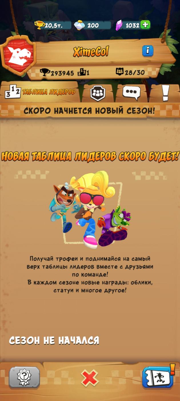 Screenshot_20210813-201223_CrashOntheRun!.jpg